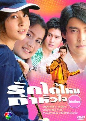 Rak Dai Mai Tar Hua Jai Mai Pean (2004) poster