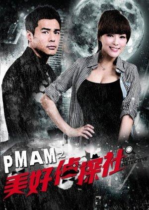 Love Detective (2014) poster