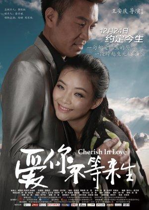 Cherish in Love
