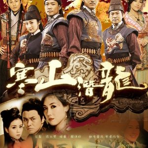 ghost dragon of cold mountain episode 1