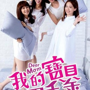 Dear Mom Episode 1