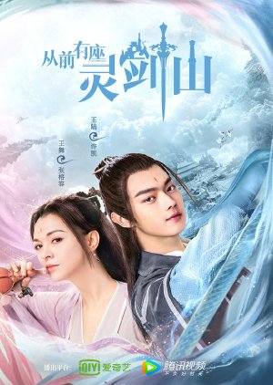 Once Upon a Time in Lingjian Mountain (2019) poster
