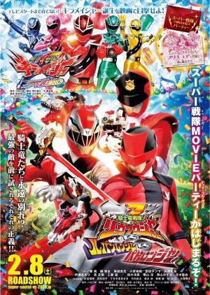 Kishiryu Sentai Ryusoulger VS Lupinranger VS Patranger