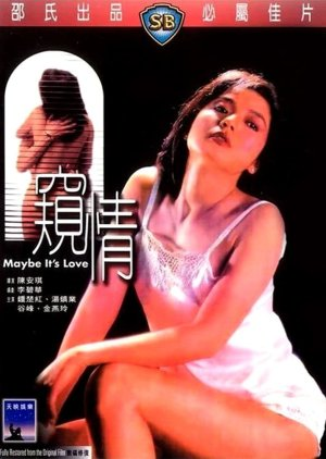 Maybe It's Love (1984) poster
