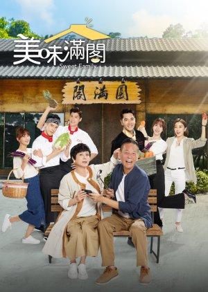 Sweet Family (2019) poster