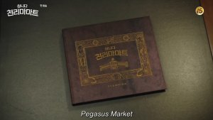 Pegasus Market: Finding the Easter Eggs!