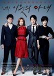 Affair or forbidden love dramas (One of my favourite genre)