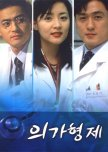 Korean Drama - Doctors - Medical