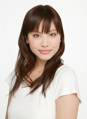 Aoi Nakabeppu