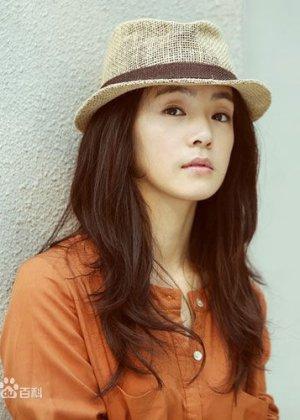 Fang Hui in The Ninth Widow Chinese Drama (2012)