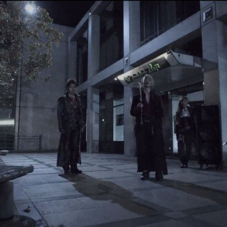 GARO: The One Who Shines In The Darkness (2013) photo