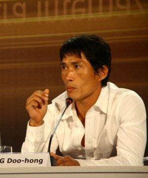 Doo Hong Jung