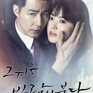 That Winter, The Wind Blows Episode 16