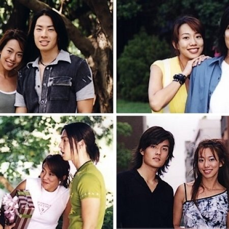 Peach Girl (2001) photo