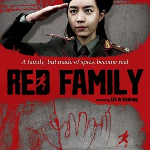 Red Family (2013) photo