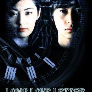 Long Love Letter (2002) photo