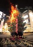 Silent Tokyo: And So This Is Xmas