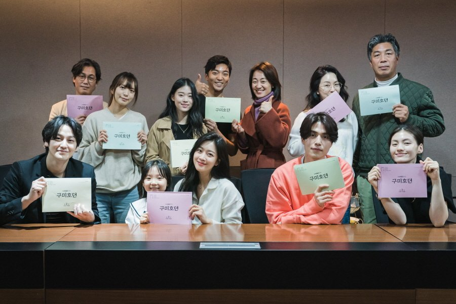 Pembacaan naskah pertama drama Korea Tale of the Nine Tailed
