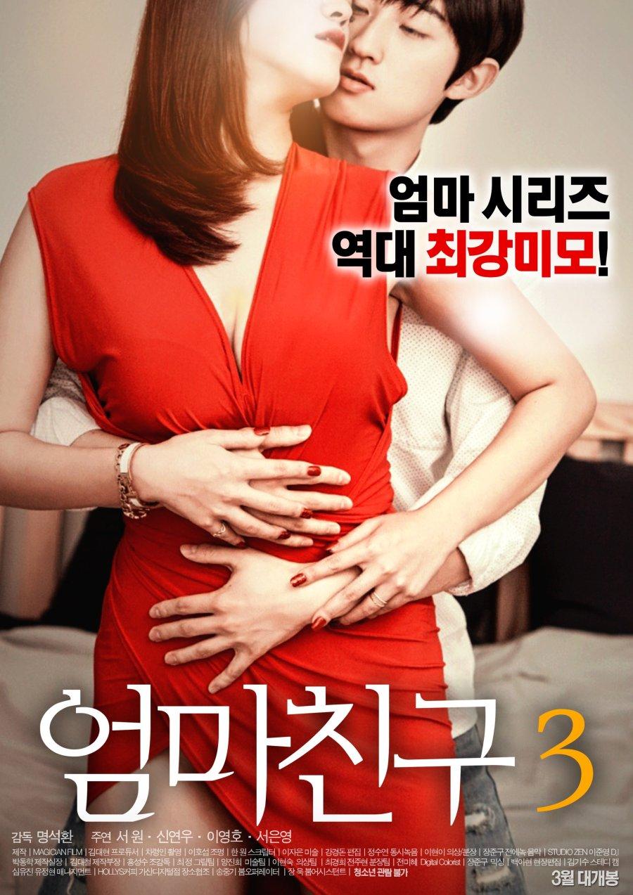Friend korean mothers Korean Family