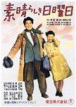 Japanese Films 1930-1950