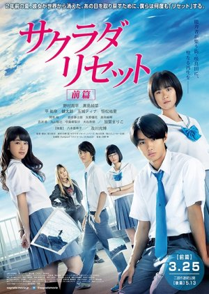 Sakurada Reset: Part 1 Live Action Sub Indo thumbnail