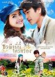 TV: Thailand