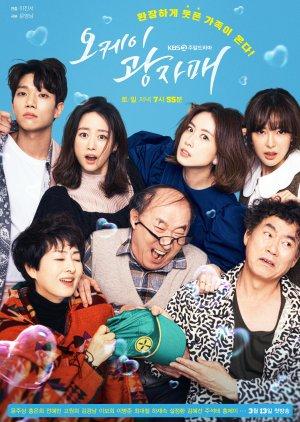 Rekomendasi Drama Korea Terbaru Okay Kwang Sisters