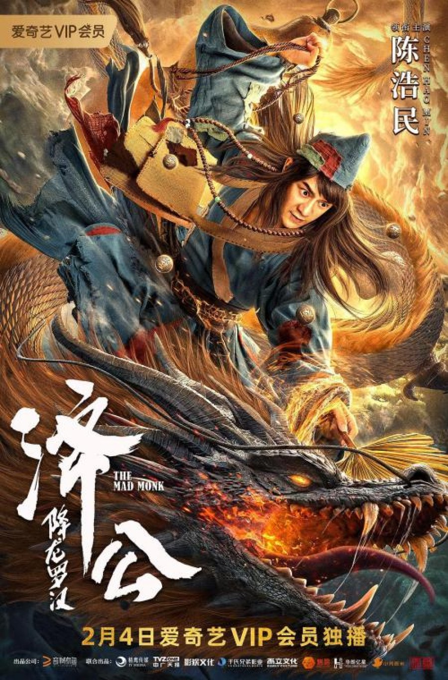 The Mad Monk (2021) Full Movie [In Chinese] With Hindi Subtitles | WebRip 720p [1XBET]