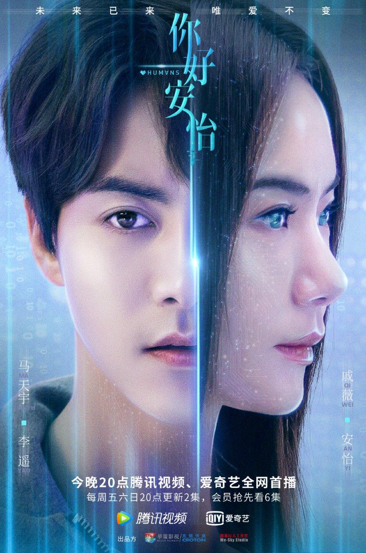 humans-ซับไทย-ep-1-30