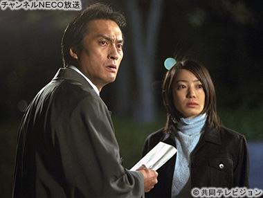Hatsuru Soko Naki