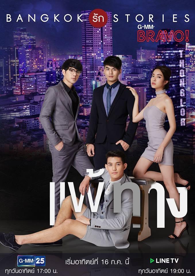 Innocent Cohabitation Romance - (dramas) - by Neyjour - MyDramaList