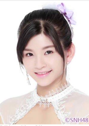 Si Yi Lin