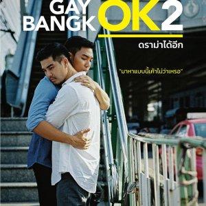 Gay OK Bangkok 2 (2017) photo