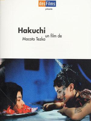 Hakuchi: The Innocent (1999) poster