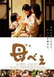 Favorite Directors List: Yasujirō Ozu