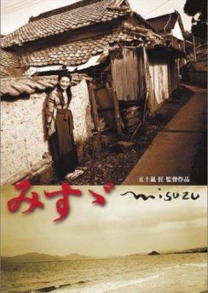Misuzu (2001) poster