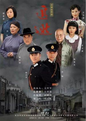 Zhui Tao