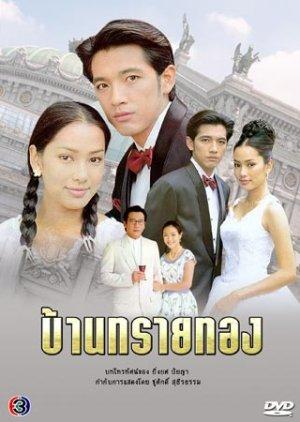 Ban Sai Thong