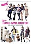 Girls' Generation Factory Girl