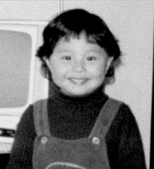 Kato Koshiro