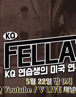 KQ FELLAZ USA Training (2018) poster