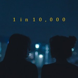 1 in 10,000 (Act I)