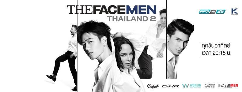 The Face Men Thailand: Season 2