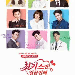 7 First Kisses Episode 8