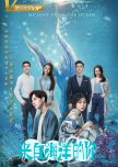 Mermaids / Mermen - (movies & dramas)
