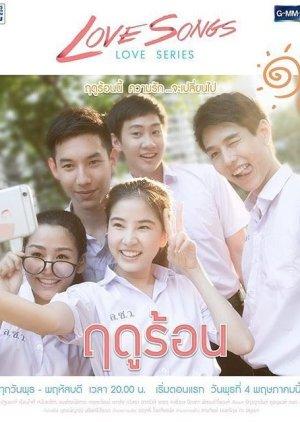 Love Songs Love Series: Summer (2016) poster