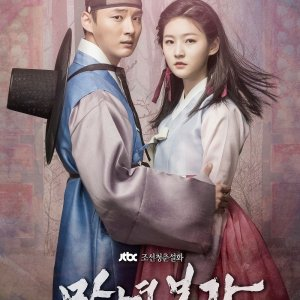 Mirror of the Witch Episode 20