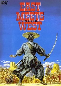 East Meets West (1995) poster