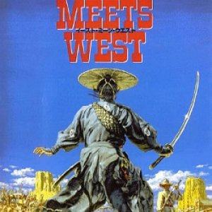 East Meets West (1995) photo