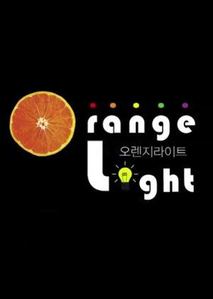 Orange Light (2014) poster